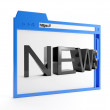 3d illustration: major browser window, and news. Internet techno — Stock Photo