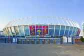 "North side of the stadium ""Olimpiyskyi"" NSC in Kyiv in the morning — Stock Photo"