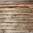 Stock Photo: Wooden logs with heat insulation material