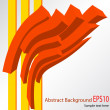 Abstract red vector background — Stock Photo