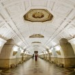 Постер, плакат: The metro station Belorusskaya in Moscow The Soviet style