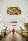 The old metro station Belorusskaya in Moscow. The Soviet style. — Stock Photo