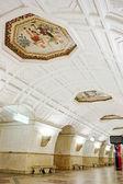 Interior da estação de metro belorusskaya em Moscou — Fotografia Stock