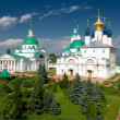 Spaso-Yakovlevsky Monastery in Rostov, Russia. - Stock Photo