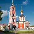 Trinity-Sergius Varnitsky Monastery in ancient town of Rostov — Stock Photo