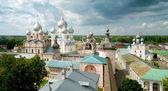 Cremlino di antiche città di rostov la grande russia — Foto Stock