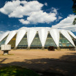The Druzhba Multipurpose Arena — Stock Photo