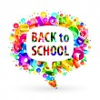 Vector de stock : Bubble for speech Back to School.