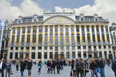 Brussels grand place building, Belgium — Stock Photo