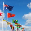 Stock Photo: International flags on waterfront of Rotterdam. Netherlands.