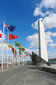 纪念碑在鹿特丹的滨水区。荷兰 — 图库照片