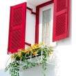 Royalty-Free Stock Photo: Red vintage windows