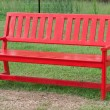 Lonely wooden bench in park — Stock Photo #12160443