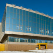 Radiological center, Tyumen, Russia — Stock Photo #11914388