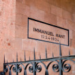 Stock Photo: Immanuel Kant, tomb