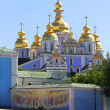 St. Michael's Monastery in Kiev, Ukraine — Stock Photo