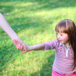 Happy family moments - Mother and child in the park. — Stock Photo #11330653