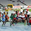 Stock Photo: Athletes compete in 1500 meters final on 2012 IAAF World Junior Athletics Championships on July 12, 2012 in Barcelona, Spain