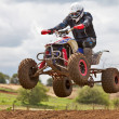 Quad bike jumping - Foto Stock