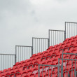 Empty grandstand - Stock Photo