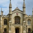 Stock Photo: Corpus christie cambridge