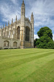 Kings College Cambridge — Stock Photo