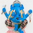 Stock Photo: Indior Hindu God Named EkdantGanapati