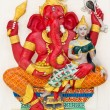 Stock Photo: Indior Hindu God Named VarGanapati