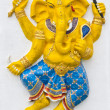 Stock Photo: Indior Hindu God Named NaritayGanapati