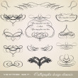 Calligraphic Element Set - Stock Vector