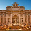 Trevi Fountain, Rome - Italy — Stock Photo #10758020