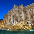 Trevi Fountain, Rome - Italy — Stock Photo #10758220