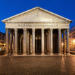 Pantheon, Rome - Italy — Stock Photo #10889784