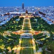 Night view of Champ de Mars, Paris - France - Stock Photo