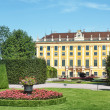 Schonbrunn Palace, Vienna - Austria - Stock Photo