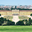 Schönbrunn Palace, Vienna - Austria - Stock Photo