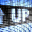Up sign — Stock Photo