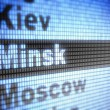 Minsk - Stock Photo
