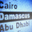 Stock Photo: Damascus