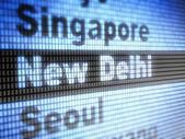 New delhi — Stock Photo