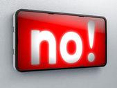 No! sign — Stock Photo