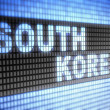 South Korea — Stock Photo #12184703