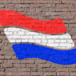 Netherlands — Stock Photo #12188467
