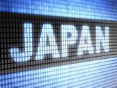 """Japan"" on screen — Stock Photo"