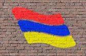 Armenia — Stock Photo