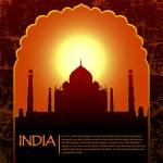 India-7 — Stock Photo