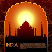 印度-7 — 图库照片