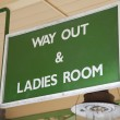Green Way Out Sign — Stock Photo