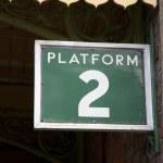 Platform 2 — Stock Photo