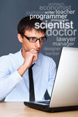 Adult business man looking for staff of different professions — Stock Photo